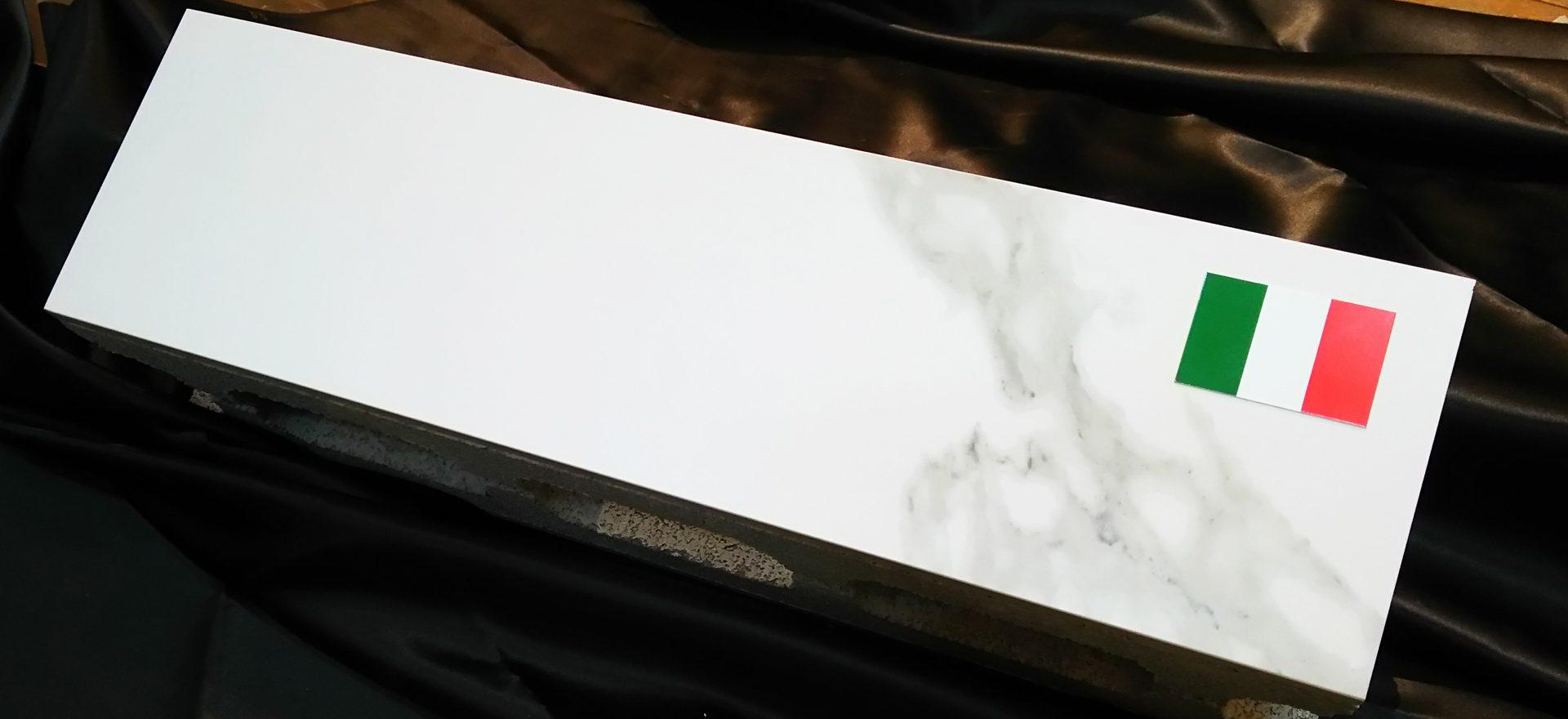 イタリア製化粧ブロックタイル大理石風